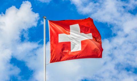 Референдум в Швейцария: Отхвърлиха плановете за борба с климатичните промени