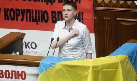 Савченко бе изгонена от партията си