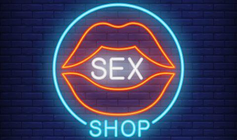 Продавачка в секс шоп наби нагъл крадец с... (ВИДЕО) - 1