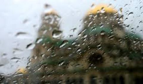 Ветровит и дъждовен четвъртък