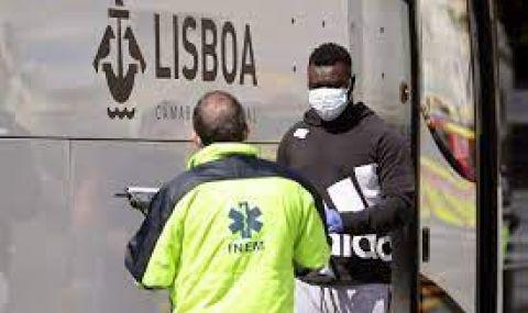 Без карантина за пристигащи в Португалия от България