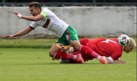 Младежите на България загубиха от Русия преди евроквалификациите