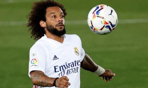 Реал не иска повече Марсело - ето кой отбор дебне да го привлече без пари