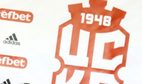 ЦСКА 1948 ли е един от отборите, които не гласуваха на извънредния Конгрес? - 1