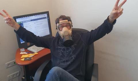 Бал с маски