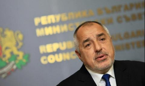 Борисов: Ако е било лесно, комунистите да са направили дъги и тангенти