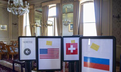 Нов път за сътрудничество между САЩ и Русия - 1