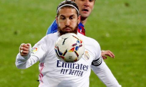 Рамос не сдържа сълзите си на раздяла с Реал Мадрид (ВИДЕО)
