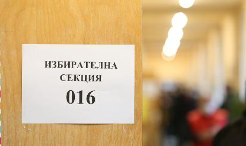 Гърция за българските избори