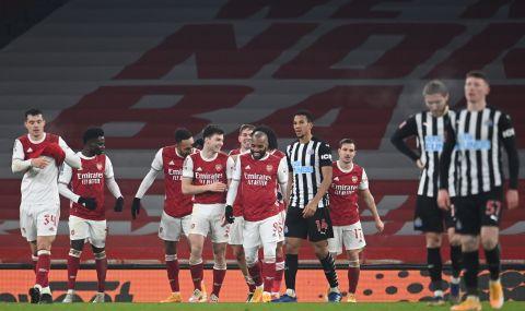Арсенал трябваше да чака продълженията, за да пречупи Нюкясъл
