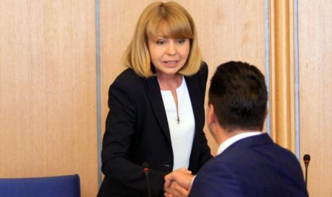 Етичната комисия на ГЕРБ получила сигнал срещу Борисов и Фандъкова