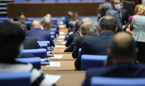 Четирима министри на парламентарен контрол