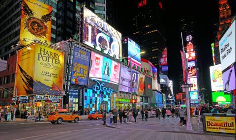 Театрите на Бродуей остават затворени до януари 2021 година