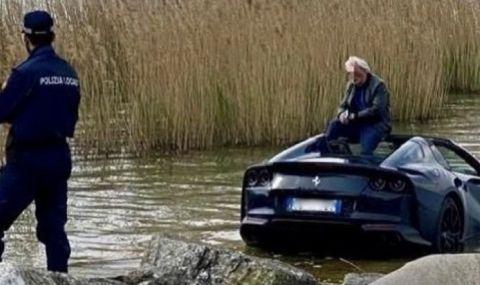 Чисто ново Ferrari 812 GTS потъна в езеро в Италия
