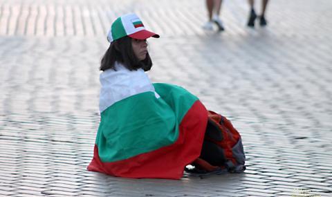 Ройтерс: Българи се срамуват от наглостта на правителството