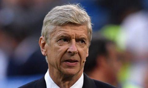 Арсен Венгер предсказал създаването на Европейската Суперлига още през 2009 г.