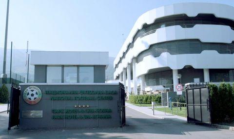 БФС гласува датата за провеждането на конгреса – 18 март 2022 година - 1