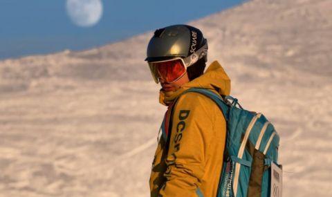 Стана ясно кой е талантливият скиор, убит от лавина над Банско