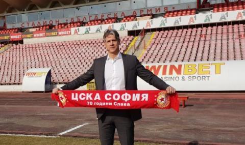 Спортният директор на ЦСКА: Бъдещето ми е неясно