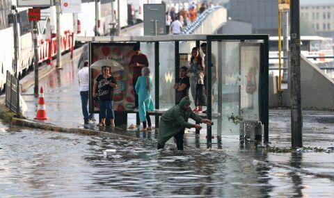 Наводнения в Турция