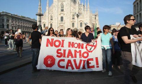 Вълна от протести срещу мерките свързани с коронавируса - 1