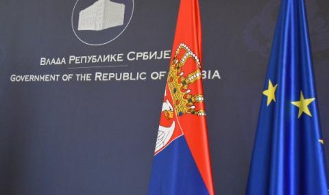 Все по-малко сърби искат членство в ЕС