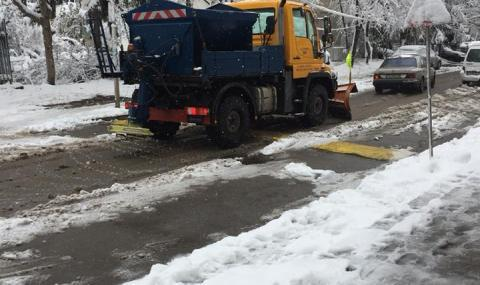 172 снегорина чистят София