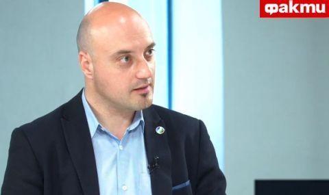 ДБ: Гешев трябваше да си подаде оставката заради чата с Pi ar Sevi Boiko - 1