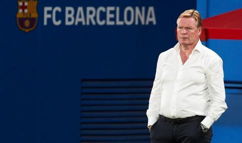 Куман: Искам нов нападател в Барселона