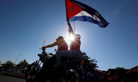 Големи промени в Куба