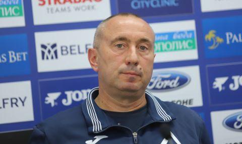 Мъри Стоилов призна: Няма да разчитам на Божинов, Славчев и Хубчев - 1