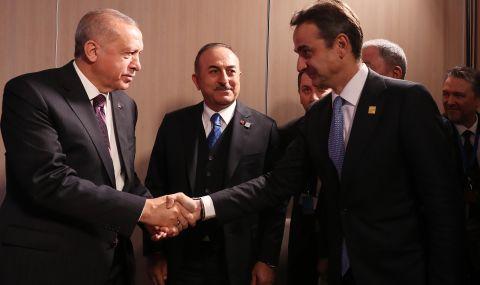 Договориха среща на върха между Турция и Гърция