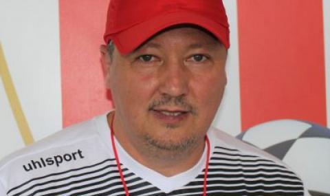 Любо Пенев след мача с Монтана: Ще анализираме този мач, после ще мислим за ''Левски''