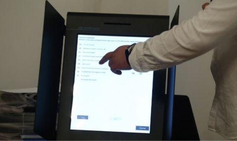 Продължава тестването на машините за предстоящия парламентарен вот