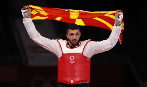 Северна Македония празнува най-големия олимпийски успех в историята си - 1