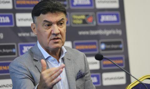 Боби Михайлов отпътува с футболните ни национали за Италия - 1