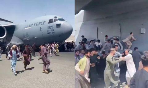 Шокиращи кадри от Афганистан, Германия призна за грешки - 1