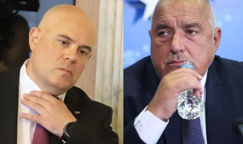 Скандална снимка доказва връзката между Борисов и Гешев? - 1