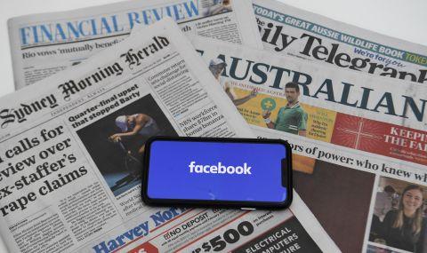 Фейсбук спира публикуването на новини в Австралия