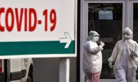 Новина за надежда: Трети ден спад на заразените - 1