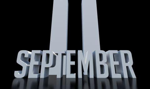 11 септември 2001 г. - Атентатът, който промени света (СНИМКИ) - 1