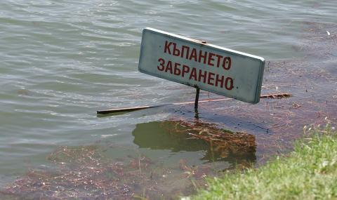 Софиянец се удави край Поморие