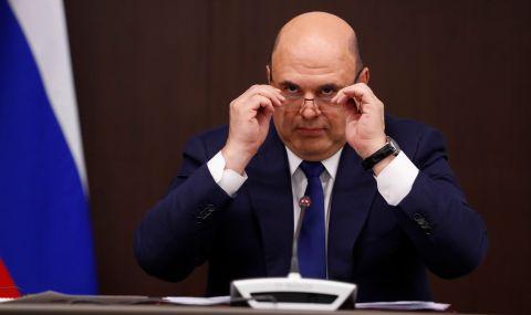 Руският премиер забрани на своите заместници да напускат страната