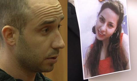 15 години затвор за мъжа от Куртово Конаре, убил годеницата си