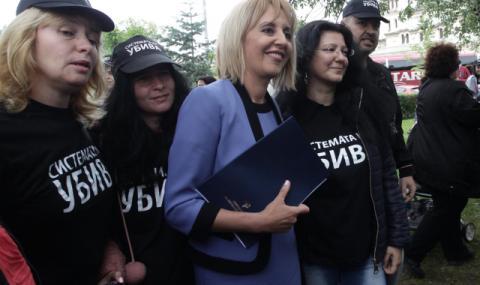 Омбудсманът и майките внесоха законопроекта за личната помощ