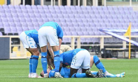 Наполи взе предимство пред Милан и Ювентус в битката за Шампионската лига