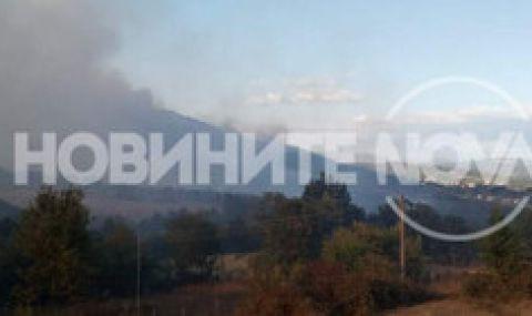 Евакуираха махали край Кирково заради пожар - 1