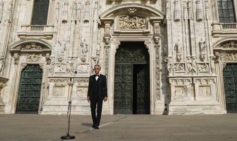 Десетки милиони гледаха концерта на Андреа Бочели от домовете си (ВИДЕО)
