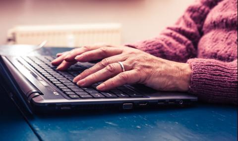 Нова услуга за еднократна помощ е достъпна онлайн