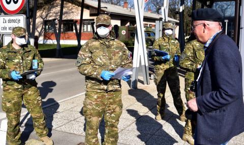 Словения: Втори ден без нови заразени